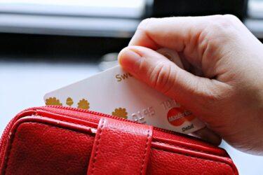 クレジットカードのキャッシングは使うべき?